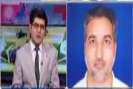 News Plus (Defence Day Special) – 6th September 2018
