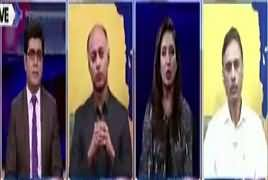 News Plus (Discussion on Current Issues) – 12th April 2018