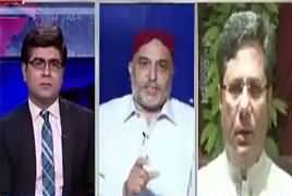 News Plus (Discussion on Current Issues) – 17th May 2017