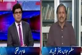 News Plus (Discussion on Current Issues) – 20th March 2017