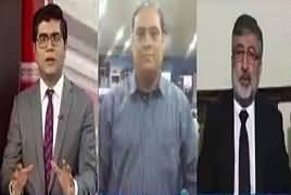 News Plus (Discussion on Current Issues) – 28th January 2019