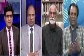 News Plus (Discussion on Current Issues) – 6th March 2018