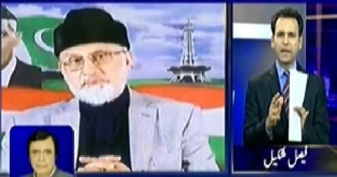 News Plus (Dr. Tahir ul Qadri's Workers Killed in Lahore) – 17th June 2014