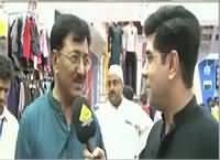 News Plus (Eid Ki Bharpoor Tayyarian) – 5th July 2016