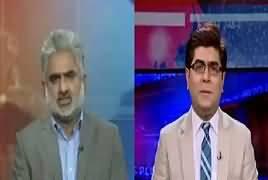 News Plus (Election Year Ka Aghaz Ho Gaya?) – 27th March 2017