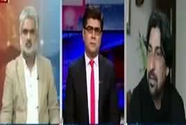 News Plus (Hafiz Saeed Under House Arrest) – 31st January 2017