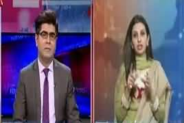 News Plus (Hospitals Condition in Punjab) – 25th January 2017