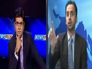 News Plus (How Many Pakistanis Are in Pakistan?) – 2nd September 2015