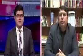 News Plus (Imran Khan & Asif Zardari's Alliance) – 16th January 2018