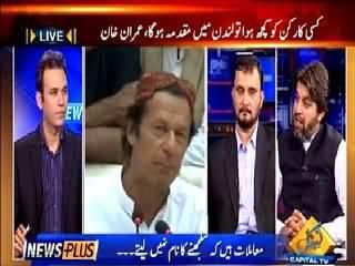 News Plus (Imran Khan Warns Altaf Hussain) – 8th April 2015