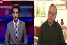 News Plus (Iran Ki Pakistan Ko Dhamki) – 9th May 2017