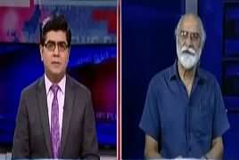 News Plus (Issues After Elections) – 30th July 2018