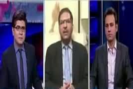 News Plus (Kaun Sazish Kar Raha Hai) – 6th July 2017