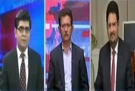 News Plus (Kia 50 Lakh Ghar Ban Payein Ge?) – 10th October 2018