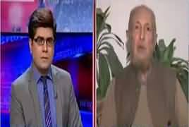 News Plus (Kia Lahore Mein PSL Final Hoga?) – 20th February 2017