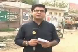 News Plus (Live From NA-74 Sialkot, Public Views) – 8th July 2018
