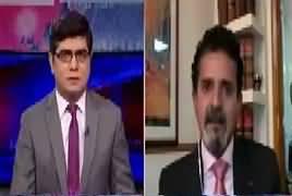 News Plus (Looti Hui Daulat Kaise Wapis Aai Gi) – 25th September 2018