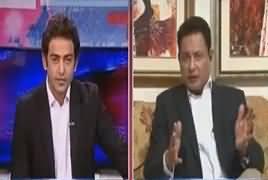 News Plus (Maryam Nawaz Vs Chaudhry Nisar) – 16th April 2018