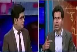 News Plus (Mashal Qatal Case Ka Faisla) – 7th February 2018