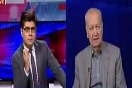 News Plus (Military Courts Ki Zarorat?) – 1st February 2017