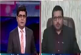 News Plus (MQM Has To Face Difficulties) – 10th May 2018