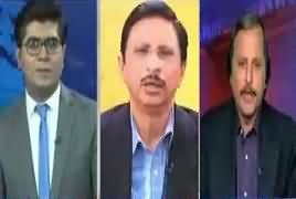 News Plus (MQM's Reservations) – 10th December 2018