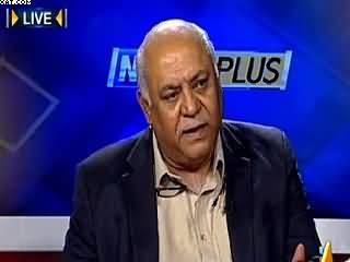 News Plus (Mulk Ke Halaat Behtar Hone Ki Umeed) – 15th January 2015