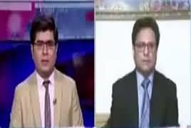 News Plus (Mulk Ki Maeeshat) – 21st November 2017