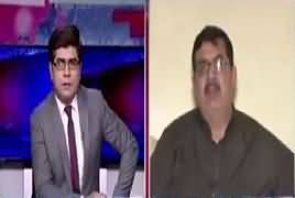 News Plus (NA-120 By-Election) – 28th August 2017