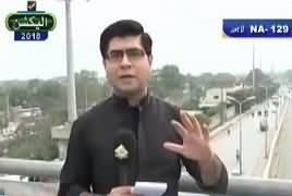 News Plus (NA-129 Lahore PTI VS PMLN) – 2nd June 2018