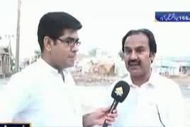 News Plus (NA-166 Bahawalnagar, Vote Kis Ka?) – 16th July 2018
