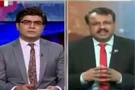 News Plus (NAB Mein Bhatta Khori) –21st March 2017