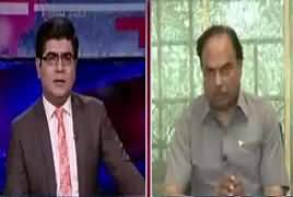News Plus (Nai Halqa Bandiyon Ka Masla) – 4th April 2018