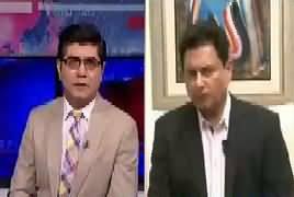 News Plus (Nawaz Sharif & Maryam Silent After Release) – 24th September 2018