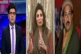News Plus (Need of Electoral Reforms) – 7th February 2017