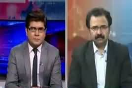 News Plus (New Wave of Terrorism) – 13th February 2017