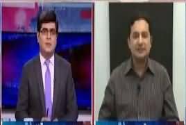 News Plus (Nigran Wazir e Azam Ke Ikhtiarat) – 7th June 2018