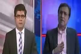 News Plus (OIC's Boycott By Pakistan) – 4th March 2019