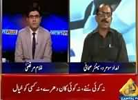 News Plus On Capital Tv – 22nd September 2015
