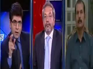 News Plus On Capital Tv (Fauji Adalton Par Supreme Court Ka Faisla) – 5th August 2015