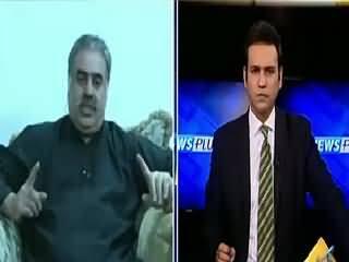 News Plus On Capital Tv (Terrorism Increasing in Balochistan) – 6th July 2015