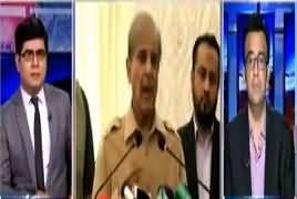 News Plus (Once Again Terrorism in Quetta) – 17th May 2018