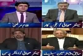 News Plus (Opposition Ka Siasi Ittehad) – 12th March 2018
