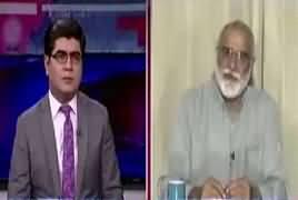 News Plus (Orange Train Project & South Punjab) – 10th April 2018
