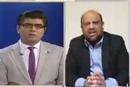 News Plus (Pak Bharat Kasheedagi) – 19th March 2019