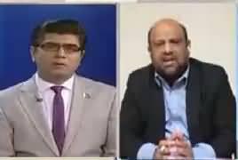 News Plus (Pak Bharat Kasheedagi) – 19th March 2019