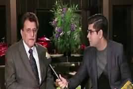 News Plus (Pakistan in Europe Union) – 23rd October 2017
