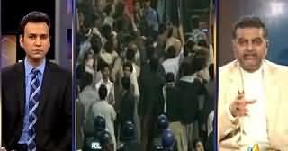 News Plus (Pakistan Ke Kharab Halaat Ka Taqaza) – 17th March 2014