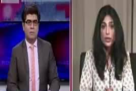 News Plus (Pakistan Ko Sifarati Mahaz Per Dhacka) – 23rd May 2017