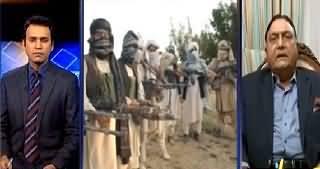 News Plus (Pakistan Mein Bechaini Ka Khatma Kaise) – 2nd February 2014